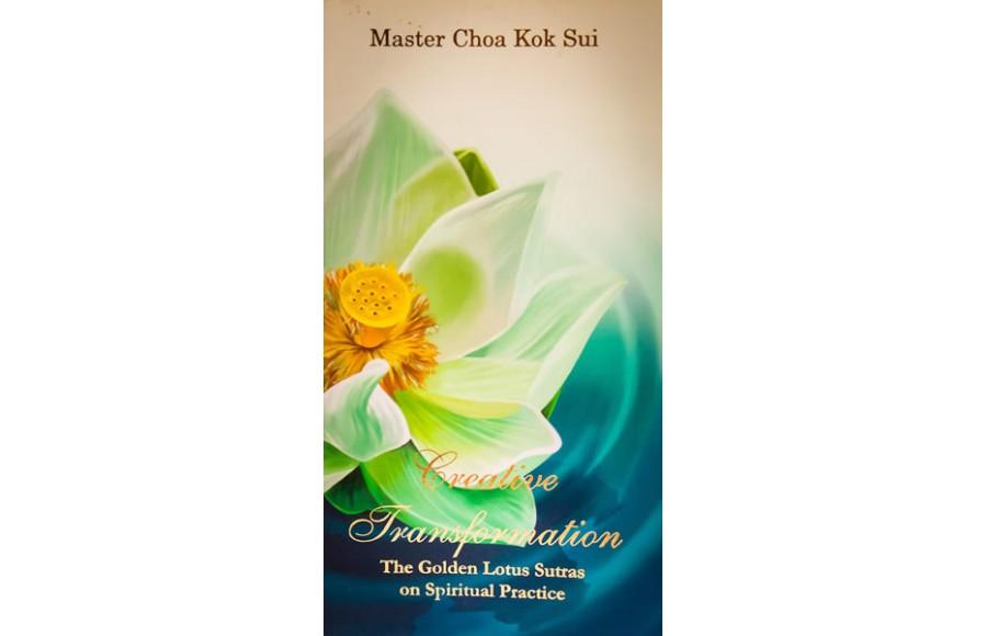 Golden Lotus Sutra - Creative Transformation
