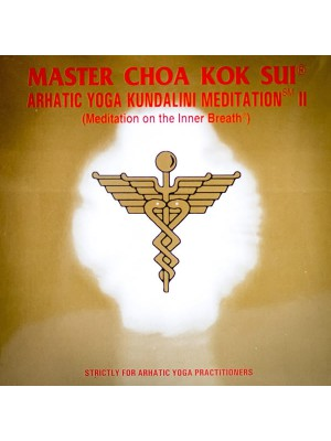 Arhatic Yoga Kundalini Meditation II - CD