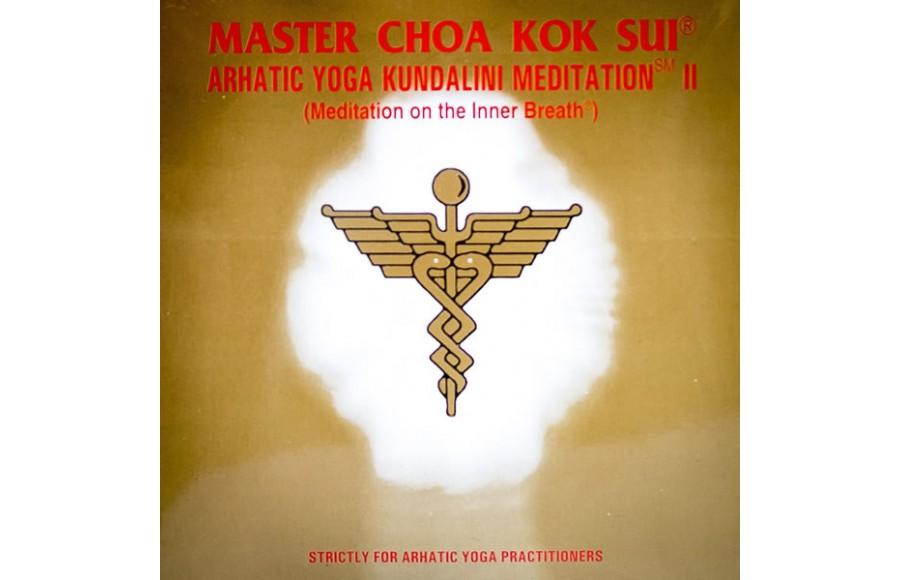 Arhatic Yoga Kundalini Meditation II - CD