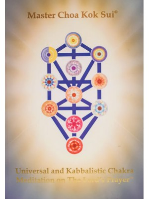 Universal & Kabalstic Meditation on the Lords Prayer