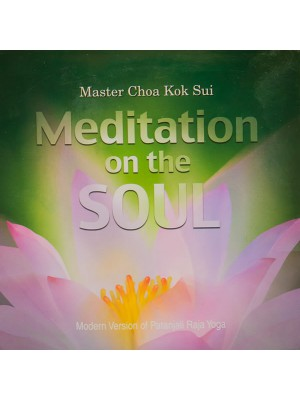 Mediation on the Higher Soul - CD
