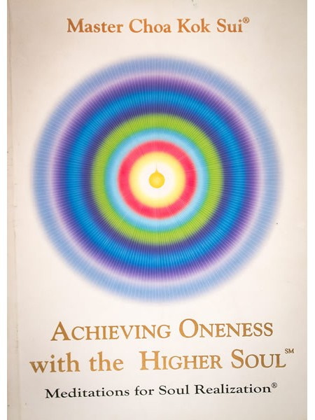 Achieving Oneness with Higher Soul