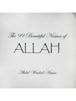 99 Names of Allah - CD