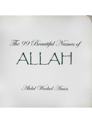 99 Names of Allah - CD