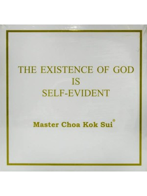 Existance of God is Self Evident - CD