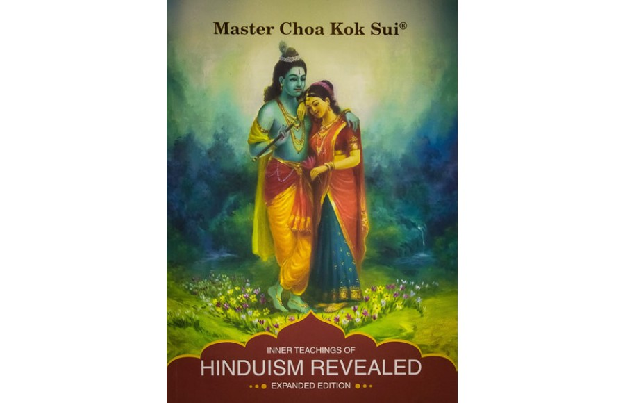Hinduism Revealed - New