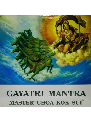Gayatri Mantra - CD