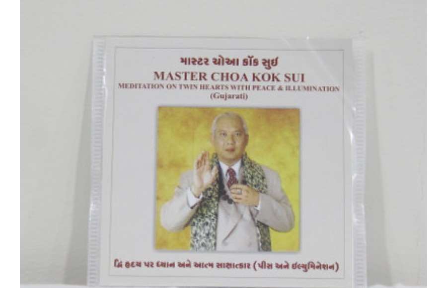 Meditation on Twin Hearts (Gujarati) - CD