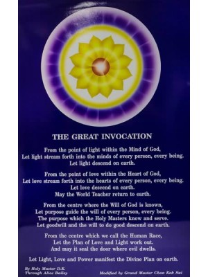 Great Invocation Poster